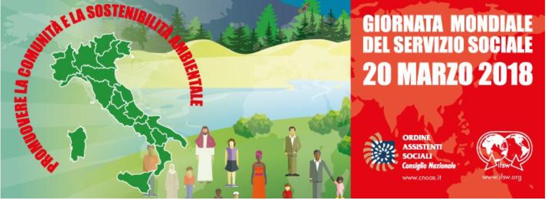 WORLD SOCIAL WORK DAY 2018 GIORNATA MONDIALE DEL SERVIZIO SOCIALE