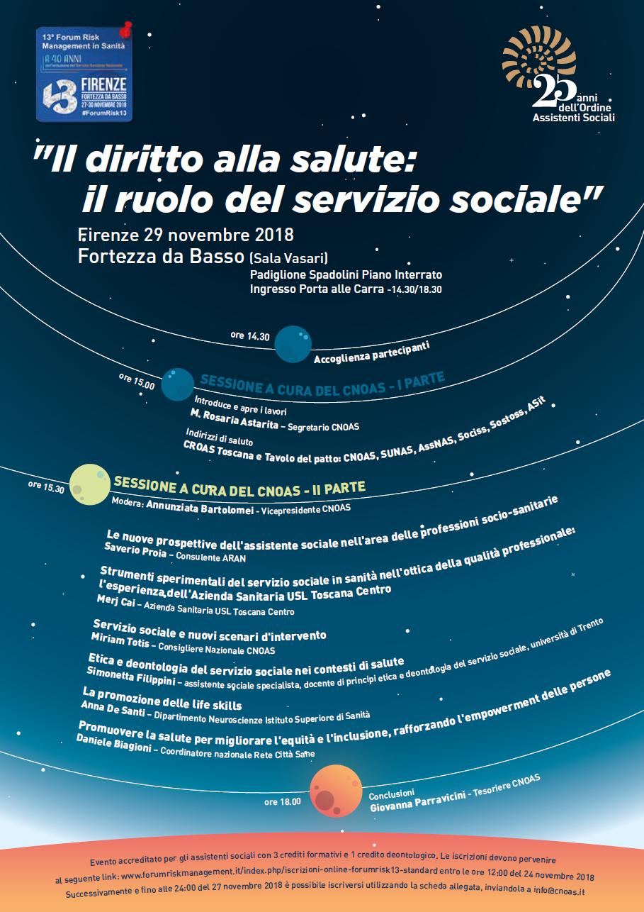 Il diritto alla salute: il ruolo del servizio sociale